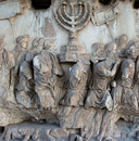 Jewish Prophets tour in Turkey (11 Nights/12 Days)